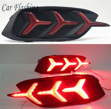 Car Flashing 2pcs For Honda Civic 2016 2017 LED DRL Rear Bumper tail light fog Bulb Brake Lights Signal lamp DRL reflector(China)