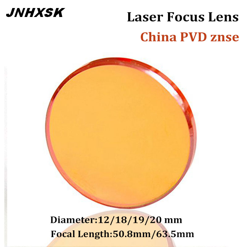 JNHXSK China CO2 ZnSe Focus Lens Dia.12.19.20 Mm FL50.8 63.5 Mm Use For Laser Engraving Cutting Machine