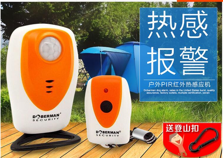 bilder für Wasserdichte outdoor pir alarm motion detektor camping/diebstahl pir sensor außerhalb camping 100db/infrarot umfang protector