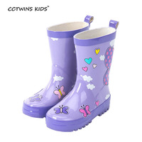 CCTWINS KIDS Spring Autumn Boy Rubber Shoe For Kid Brand Waterproof Rain Boot Baby Girl Fashion