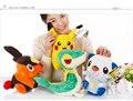 Фильмы и ТВ Pokemon плюшевые игрушки 25 см Пикачу, Воров, Piplup, Emonga кукла один комплект w2438