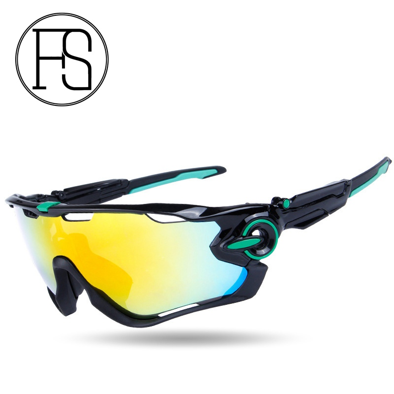 FS Glasses Cycling Glasse...