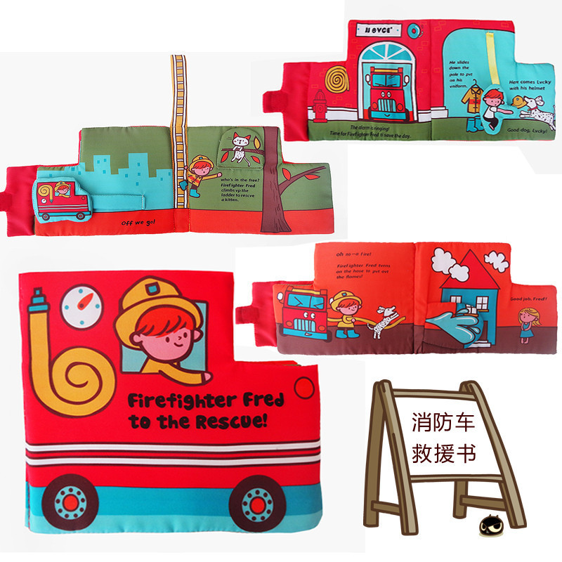Cartoon Fire truck soft baby cloth book early educational toys for baby Three-dimensional  cloth book