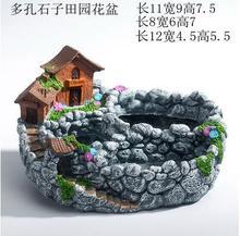 2016 diy personalisierte air garten sukkulenten gepflanzt töpfe micro landschaft kreative keramik töpfe sukkulenten freies verschiffen LH1009