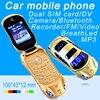 Flip Unlocked Russian Keyboard French Spainish German Flashlight Dual Sim Cards Super Car Model Mini Mobile