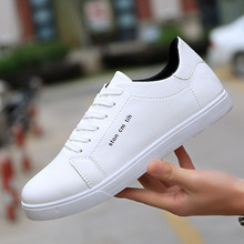 High Quality Brand Men Casual Shoes Flats Fashion Spring Autumn Sports Breathable Black White