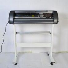 2017 Seiki brand plotter cutter vinyl cutter SK-720T
