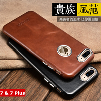 Original Icarer Brand Genuine Leather Back Cover For Iphone7 Real Natural Cow Skin Case For Iphone