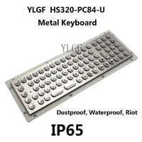 Metal keyboard, YLGF HS320 PC84 U USB Interface embedded keyboard Waterproof (IP65), dust, anti violence