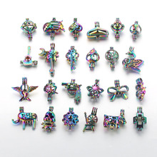 10PCS/Lot Mixed Pearl Cage Locket Necklaces Aroma Diffuser Necklace Pendant  Perfume Essential Oil Aromatherapy