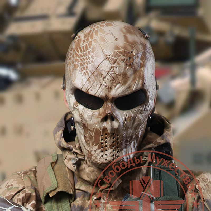 Desert Airsoft Paintball Skull Full Face Protection Mask for Outdoor Wargame Tactical Ge ...