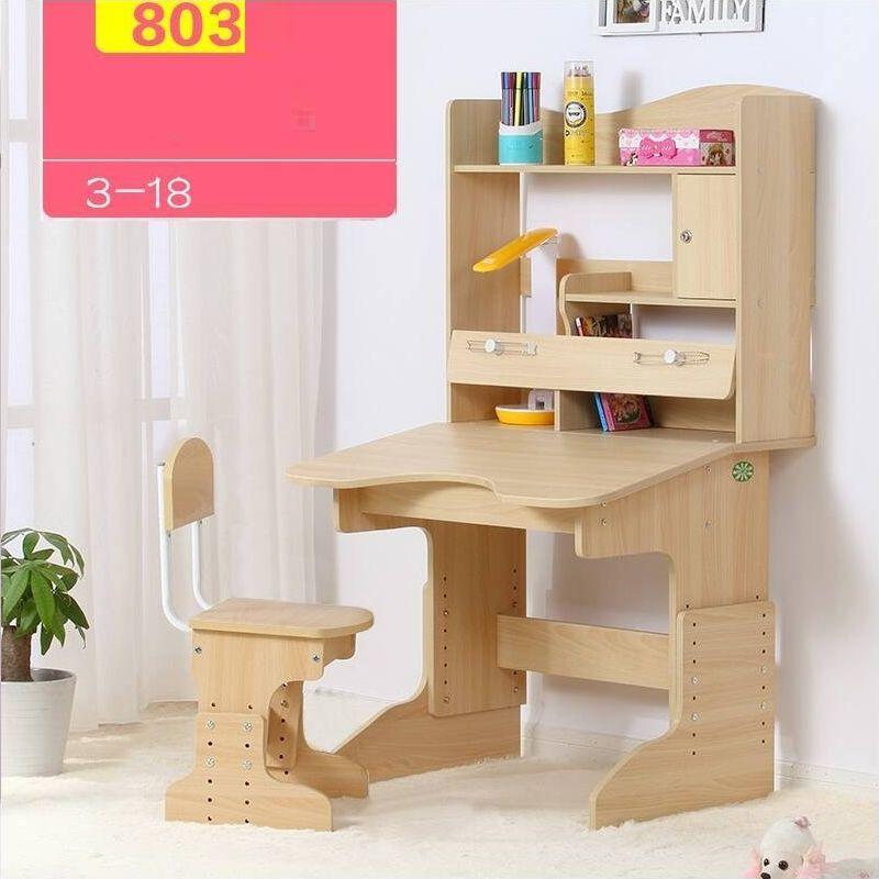 הבמביני עץ שולחן לימוד 31