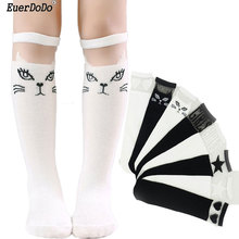 Stockings Ballet-Tights Lace Knees Girls' School Children for Long