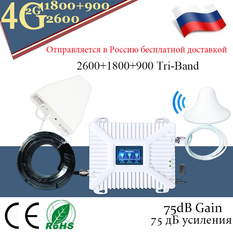 2G 3G 4G 900 1800 2600 GSM DCS FDD LTE 4G Tri Band Signal Repeater GSM cellular Mobile Signal Booster 4GAmplifier in Signal Boosters from Cellphones Telecommunications