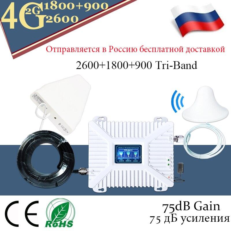 2G 3G 4G 900/1800/2600 GSM DCS FDD LTE 4G Tri-Band ripetitore di segnale cellulare GSM Mobile Del Segnale Del Ripetitore 4GAmplifier