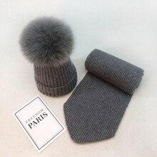 Высококачественный кашемировый Детский набор из шапки и шарфа из меха енота, зимняя шапка для мальчиков и девочек, шарф, 2 предмета, Детская кашемировая шапка из натурального меха