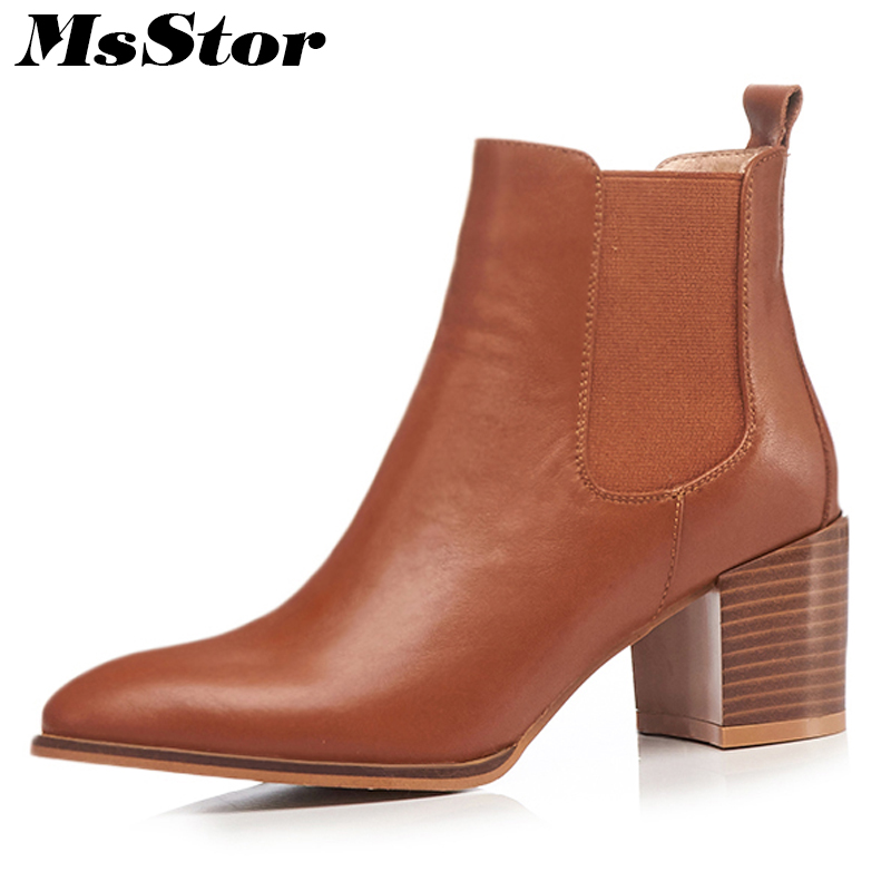 MsStor Pointed Toe Square Heel Women Boots Casual Fashion Concise Ankle Boots Women Shoes Elegant High Heel Boots Shoes Woman miquinha mixed color plaid pattern butterfly knot ankle strap square heel women sandals elegant concise women casual sexy shoes