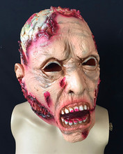 Horror Ghoul Mask Halloween Masque Ghost Masquerade Party Latex Scary Cosplay for Men