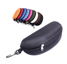 11 Colors Sunglasses Reading Glasses Carry Bag Hard Zipper Box Travel Pack Pouch Case New(China)