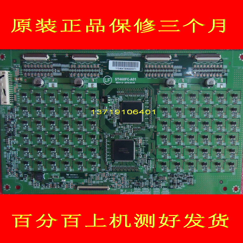FOR genuine Sony ST460FC-A01 constant current board is used for tcl l48e5020 3d constant current board v323 h01 4h v3236 241 d is used