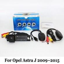 Câmera de Visão traseira Para Opel Astra J 2009 ~ 2015/RCA Com Fio Ou Sem Fio do CCD de Visão Noturna À Prova D' Água câmera de segurança