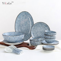 Yilala Ceramic Plate Sets 22 pieces Tableware Set Vintage Soup Rice Fish Dish Porcelain Dinnerware Blue and White Bowl