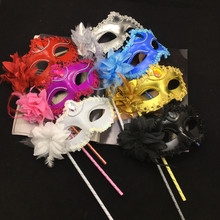 Sexy Prom Wedding Party Mask Women Costume Venetian Cosplay Masquerade Dance Masks Handheld Stick Carnival Purim Festival Parade