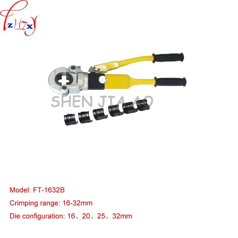 все цены на  1pc Hydraulic Fitting Tool for PEX Pipe Fittings PB Pipe Copper AL Connecting Range 16-32mm FT-1632B  онлайн