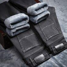 Calças de brim de inverno para homem calças masculinas quentes pitillos hombre jean homme roupas masculinas cinza clássico famosa marca jing estiramento