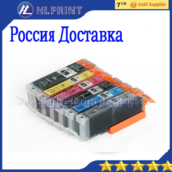 цены  6pcs Compatible ink cartridge Canon PGI-470XL CLI-471XL 470 471 for PIXMA MG5740 PIXMA MG6840 PIXMA MG7740