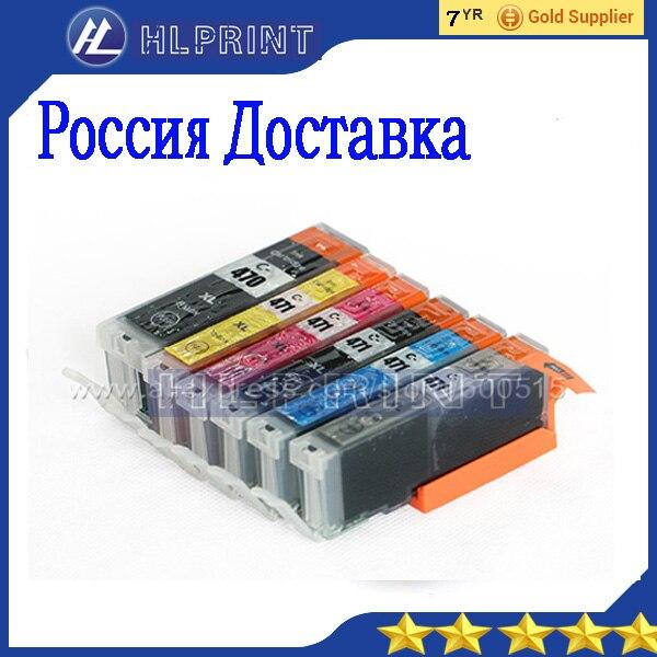 цены  6pcs Compatible ink cartridge Canon PGI-470XL CLI-471XL 470 471 for PIXMA MG5740 PIXMA MG6840 PIXMA MG7740