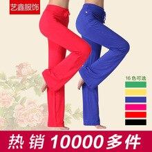 2016 New Women Modal Yoga Pants High Waist Dancing Trousers Workout Leggings Full Length Fitness Baggy Sports Wear For Women