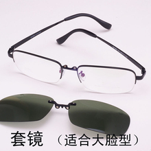 Half Box Glass Frame Wide With Magnet Clip Fat Face Myopic Lens Black Box Big Glasses Polarized Lens Sunglasses  Silver Frame
