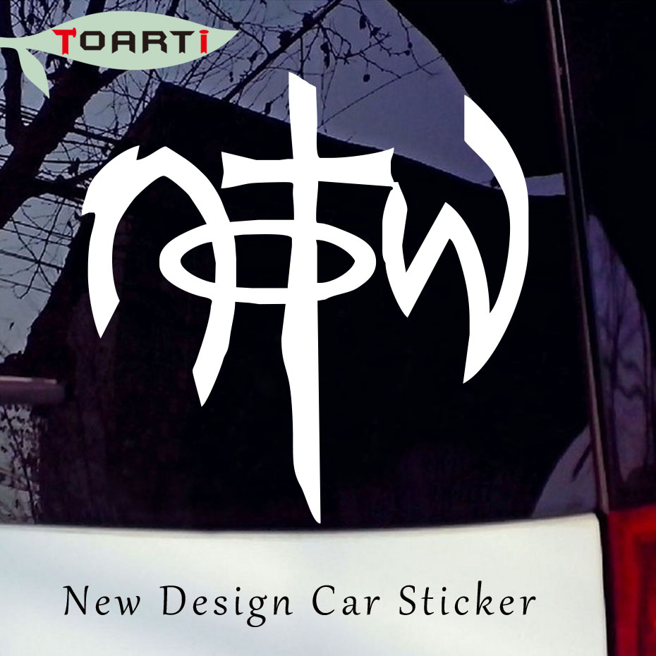 Design a car sticker online - Not Of This World Christian Jesus Car Stickers Small Cheap Gift Church God Car Removable Vinyl