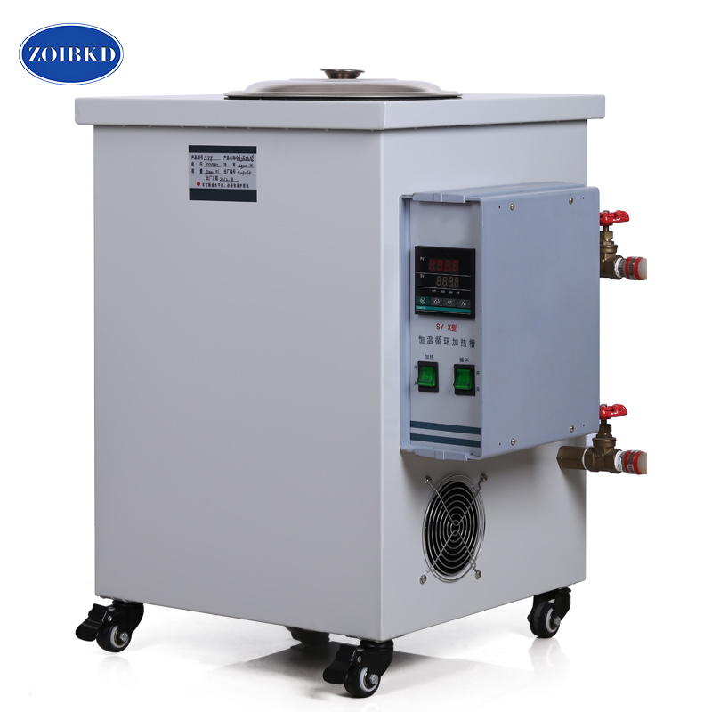 Lab Equipment GYY -20L Series High Electric Heating Medical Digital Temperature Thermostatic Circulating Oil Bath lab series 15ml