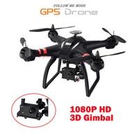 Bayang X22 X21 GPS Drone with HD 1080P 3D Gimbal Camera Brushless Foldable RC Quadcopter RTF Black VS CG033 CG035