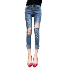 New Ladies Fashion Holes Floral Embroidery Jeans 2017 Stretch Skinny Denim Pencil Pants For Women L697