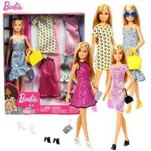 Original Barbie Doll Princess Assortment Fashionista Girl bonecas Big Gift Box Party Set GDJ40 Design Change Girls Home Toy Gift original barbie doll princess kelly tree house gift box set barbie girl dress fashion toy birthday christmas gift fpf83