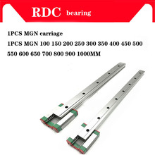 MGN7 MGN12 MGN15 MGN9 300 350 400 450 500 600 800mm miniature linear rail slide 1pcMGN9 guide+1pcMGN9H carriage CNC parts