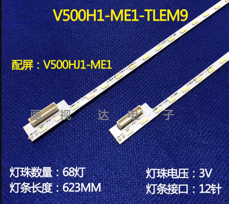 1PCS New  68LED  Strip Circuits V500H1-ME1-TLEM9 FOR  IC-50IP800 50PFF5150 50S89  623MM