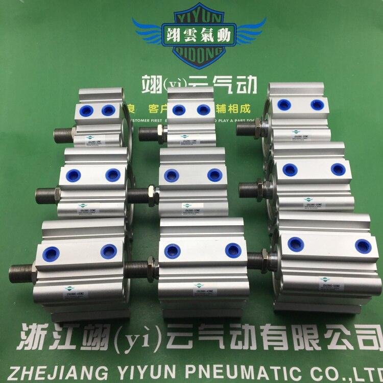 все цены на CDQ2B80-20DZ CDQ2B80-25DZ CDQ2B80-30DZ SMC pneumatics pneumatic cylinder Pneumatic tools Compact cylinder Pneumatic components онлайн