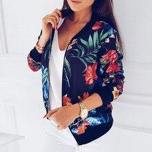 JRNNORV дамы ребристые отделкой Цветочный принт Курточка бомбер Для женщин Осень с длинными рукавами и принтом Повседневное топы куртка на молнии Верхняя одежда свободные