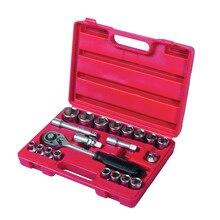 Набор инструментов MATRIX 13521 (21 предмет, под квадрат 1/2 дюйма, высококачественная сталь, кейс в комплекте)