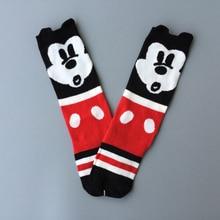Black Mustache Cotton Socks Fashion Cute Mustache Infantil Socks Kids B
