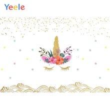 Yeele Единорог голова кровати мультфильм падшие блестящие волны
