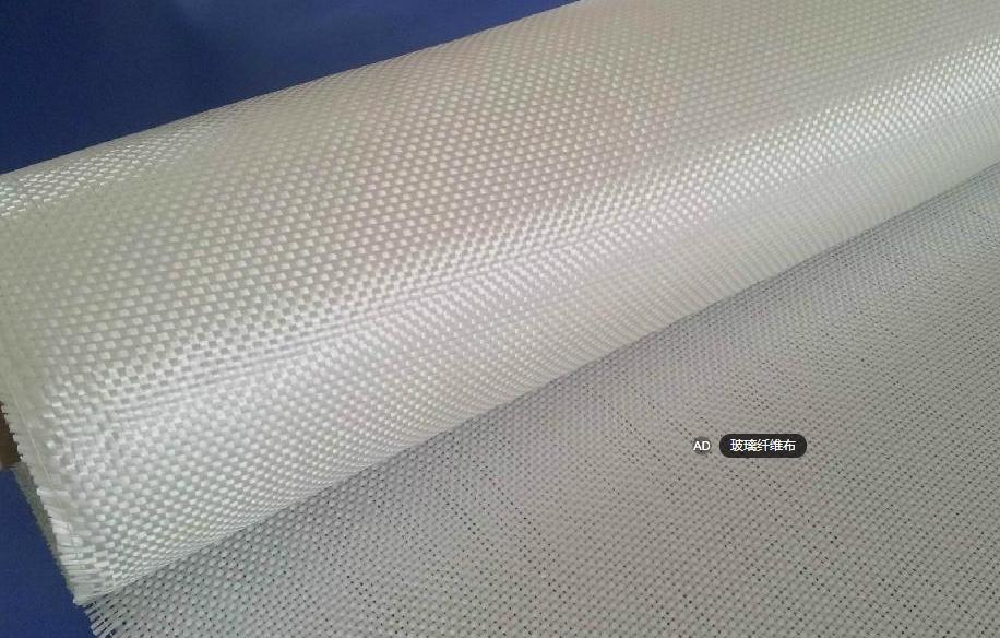 10 meter 02 kain serat kaca, bahan resin kaca, pipa dan mekanik anti - Keselamatan dan keamanan - Foto 2