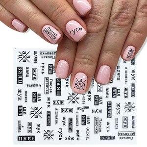 Image 4 - 1pc 3D Sticker Per Unghie Artistiche Russo Lettera Oro Nero Cursore Sulle unghie Bad Girl Adesivo Decalcomania Manicure Decorazioni LASTZG023 031