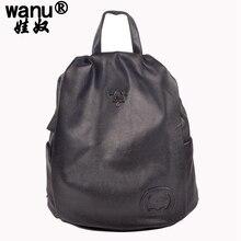 Wanu Новинка 2016 г.; ходовые товары рюкзак Для женщин мода овчины кожаный рюкзак для подростков Обувь для девочек Сумки на плечо путешествия школа кожа сумка