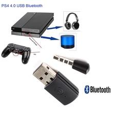 Binmerสดรุ่นบลูทูธDongle PS4รุ่นล่าสุดบลูทูธDongle PS4 4.0 USBอะแดปเตอร์สำหรับPS4ใดๆชุดหูฟังบลูทูธ