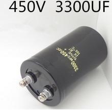 3300UF 450V 450v 3300uf 65x95 65x105mm (2 sztuk) najlepsza jakość